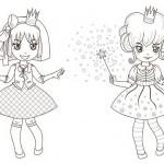 איך להיות לנסיכה