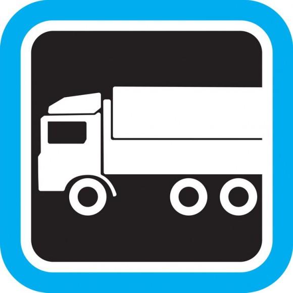 צביעה לילדים מכוניות ובנוסף שלל משאיות מרהיבות אותן תוכלו לצבוע בהנאה.