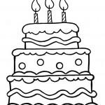 עוגת יום הולדת ענקית ומרהיבה
