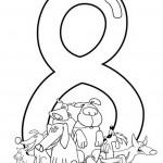 למידה של הספרה שמונה