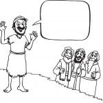 משה קורה לבני ישראל לחופשי לצביעה