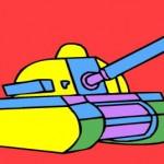 טנק המרכבה לצביעה
